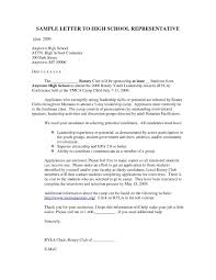 Cover Letter High School Student No Experience Alexandrasdesign Co