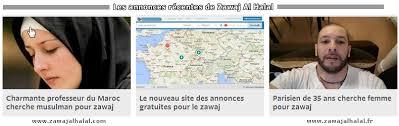 cherche femme pour mariage en algerie avec numero de telephone