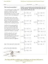 lovely how to solve systems of equations word problems worksheets 1015925