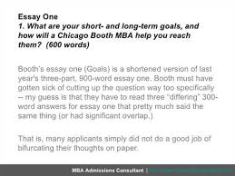 essay on short and long term goals mba career goals essay examples top ranked mba essay