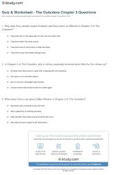job application letter quiz printable job application forms job application letter quiz career test high school college students job quiz ccss aligned the