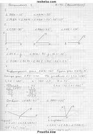 ГДЗ по математике для класса А С Чесноков контрольная работа  ГДЗ решебник №2 по математике 5 класс дидактические материалы А