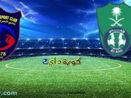 موعد مباراة الأهلي والحزم في الدوري السعودي والقنوات الناقلة