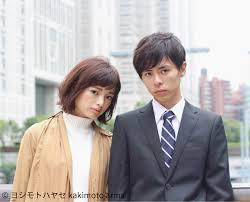 就活 ヘアアレンジ メンズ ボブnove Tokyo Hayase ヨシモトハヤセ