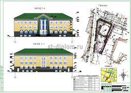 Дипломный проект ПГС административное здание налоговой инспекции 1 Фасады генплан