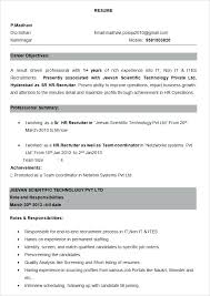 Job Experience Resume Travel Agent Resume No Work Experience Resume