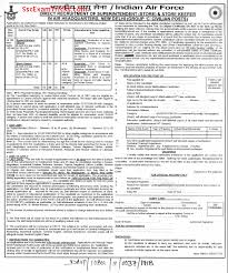Indian Air Force Admit Card Result 2017 Store Keeper Superintendent