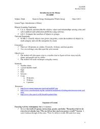 Introduction To Money Lesson Plan For Kindergarten 1st
