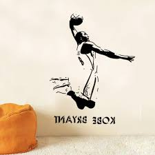 vinyl removable sports wall stickers nba basketball player lakers with regard to most recently released nba