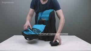 Обзор городского рюкзака <b>Thule</b> Accent Backpack 28L - YouTube