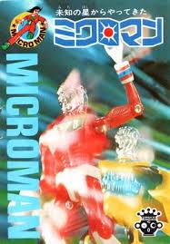 Viewing diaclone 's anime list. Microman Wikipedia