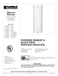 kenmore power miser 6. manual location kenmore power miser 6