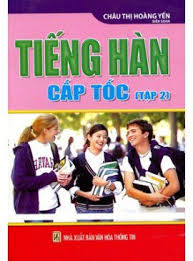 Image result for hoc tieng han cap toc images