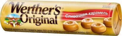 <b>Werthers Original</b> сливочная карамель, 50 г — купить в интернет ...