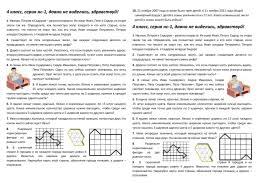 контрольная работа по химии класс углеводороды ozer  Контрольная работа по химии 10 класс углеводороды желез внутренней секреции