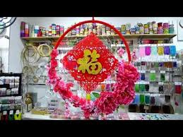 Chinese Dream Catcher Fascinating Chinese New Year Dream Catcher YouTube