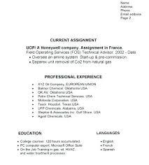 School Leaver Resume Template School Leaver Resume Examples Work ...