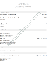 Resume Online Resume Banao Create Resume Online Online Resume Maker In Delhi 71