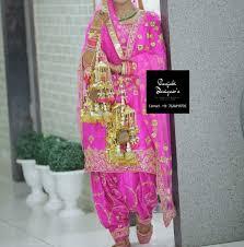 Punjabi Salwar Kameez Designs 2018 Punjabi Salwar Suit Punjabi Designers