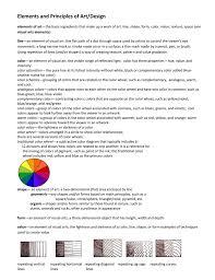 Principles Of Design Handout Elements And Principles Handout