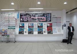 Bus Vending Machine Kyoto Mesmerizing Karasuma Subway Line Kyoto Station