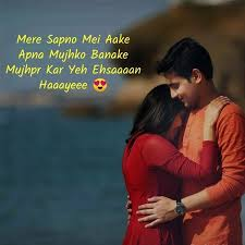 best love es in hindi for couples