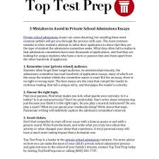 High School Admission Essay Examples Mistakes To Avoid In Private School Admissions Essays Toptestprepcom