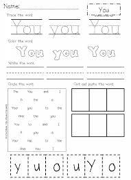 Kindergarten Education Sight Word Coloring Pages For Kindergarten ...