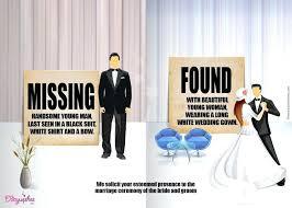 Wedding E Invitation Templates Zoolookme