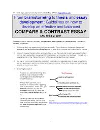 example comparison contrast essay comparison and contrast essays  cover letter compare contrast essay example pdf art history dorsey previewexample of compare contrast essay extra
