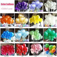 10/25/<b>50pcs</b>/<b>lot</b> Gold balloon <b>pink</b> white red latex Thickening <b>Pearl</b> ...