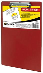 <b>BRAUBERG</b> Доска-планшет <b>NUMBER ONE</b> А4 с верхним прижимом