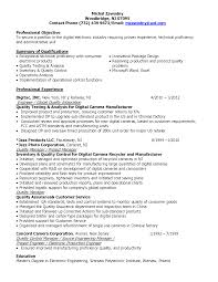 Quality Engineer Resume Samples Beautiful Career Objective For