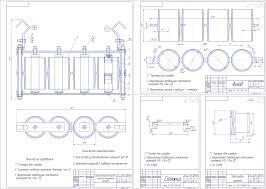 Дипломные и курсовые по теме Проектирование АТП СТО Чертежи РУ Курсовой проект техникум Ремонт шатуна ГАЗ 66 Расчет производственной программы