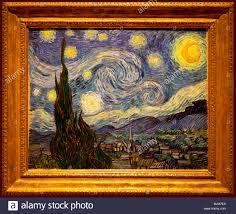 van gogh s starry night on display at the museum of modern art new york city usa