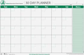 Printable Day Calendar 2015