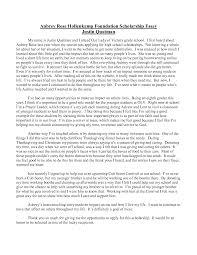 school essay example high school essay example