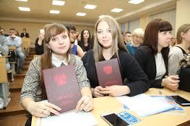 Второй диплом новые перспективы Уральский государственный  Итогом волнительных экзаменов бессонных ночей и подготовки к защите дипломной работы стало присвоение квалификации