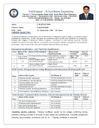 Marine Service Engineer Sample Resume 11 Suiteblounge Com