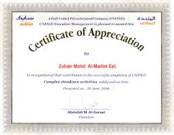 Examples Of Certificates Of Appreciation Wording Cool Examples Of Certificates Of Appreciation Wording Keni