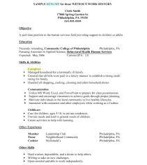 resume for work sample