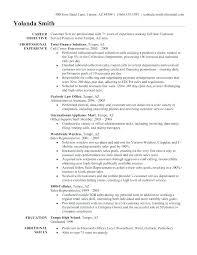 Data Entry Resume Objective Data Entry Operator Resume 5 Entry Level