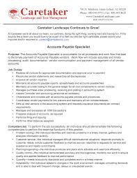 Accounts Payable Skills Resume Best Of 44 Best Accounts Payable Job
