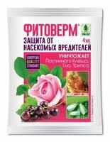 Средства для защиты растений Green Belt — купить на Яндекс ...
