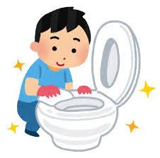 トイレ掃除をしている人のイラスト | かわいいフリー素材集 いらすとや