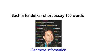sachin tendulkar short essay words google docs