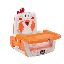 best baby booster seat for eating india