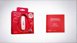 <b>3G USB Модем</b> от <b>МТС</b> | Инструкции от <b>МТС</b> - YouTube