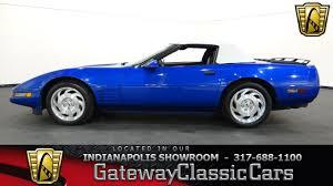 1994 Chevrolet Corvette - Gateway Classic Cars Indianapolis ...