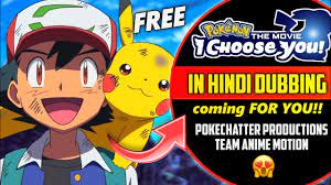 DOWNLOAD: Pokemon I Choose You In Hindi .Mp4 & MP3, 3gp | NaijaGreenMovies,  Fzmovies, NetNaija